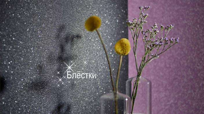 Vliestapete in schwarzer und violetter Unistruktur mit Glitzereffekt