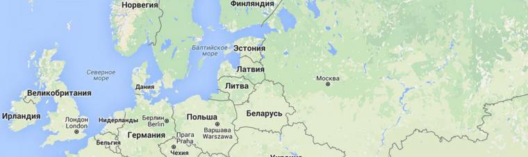 Landkarte Europa in Russisch